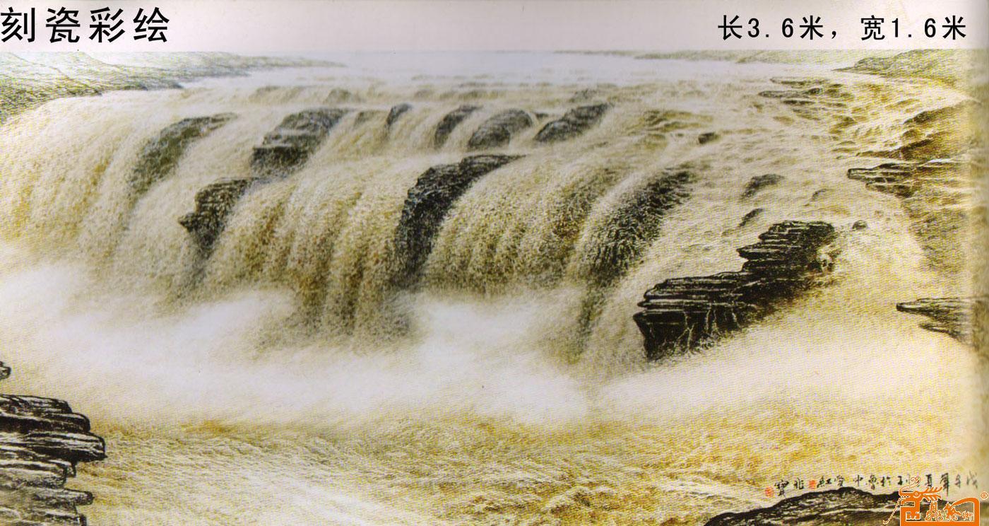 彩绘江南山水风景图片